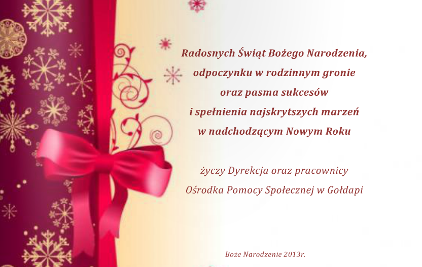 2013-12-21_224541